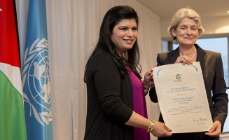Designation ceremony of H.R.H. Princess Sumaya, Kingdom of Jordan, as UNESCO Special Envoy for Science in Peace